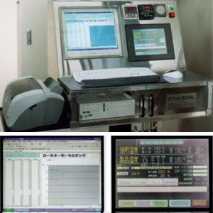 Data logging/Production and quality management
